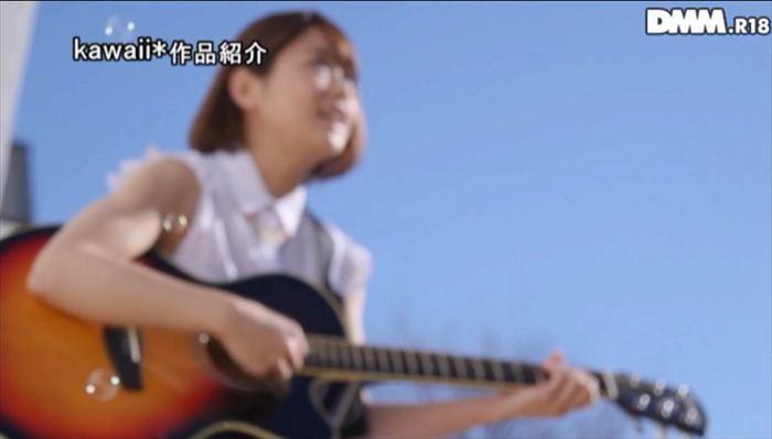 広瀬みお AV女優画像 013