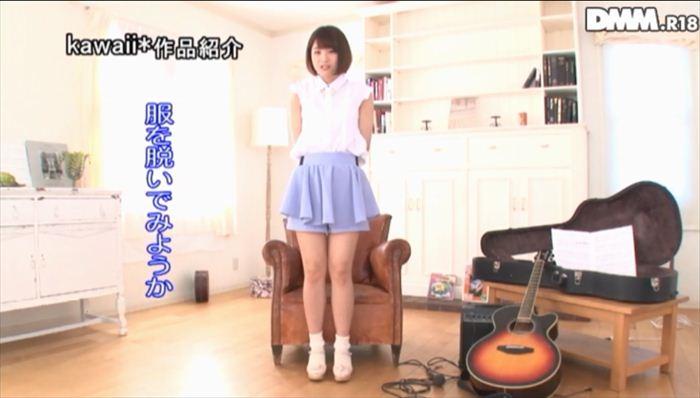 広瀬みお AV女優画像 018
