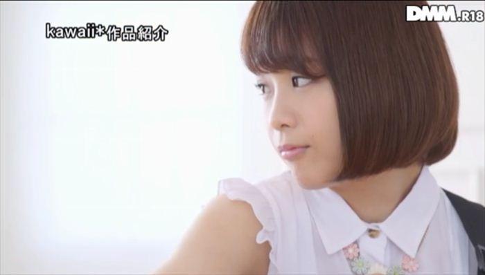 広瀬みお AV女優画像 032