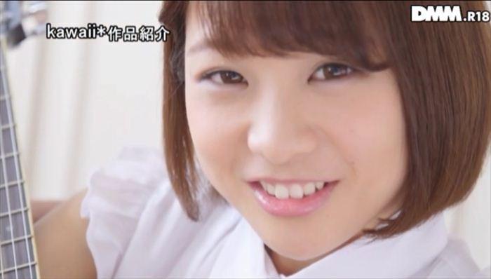広瀬みお AV女優画像 035