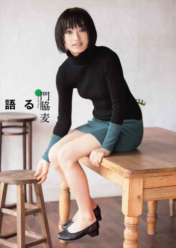門脇麦 ヌード画像 018