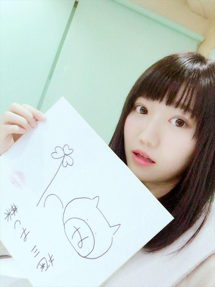 菊川みつ葉 AV女優画像 006
