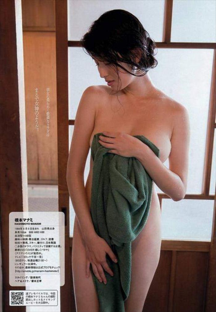 橋本マナミ ヌード画像 030