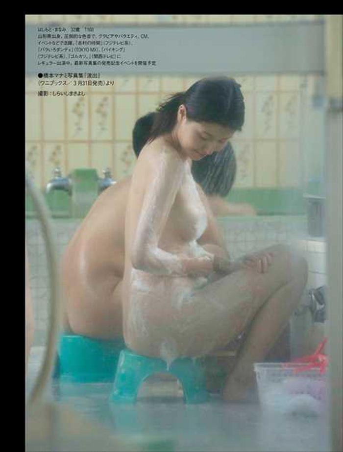 橋本マナミ ヌード画像 049