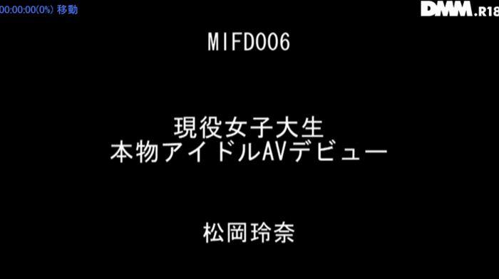 松岡玲奈 AV画像 011