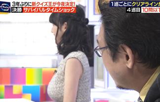 東大卒・三浦奈保子のミルクタンク美巨乳に茶の間が騒然wwwwww(キャプえろ写真50枚)