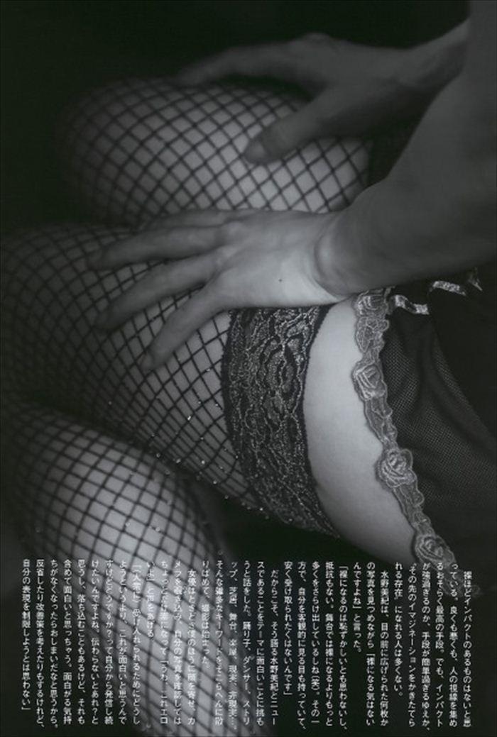 水野美紀 ヌード画像 026