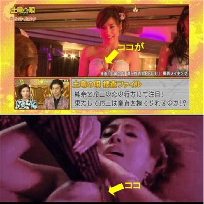 仲里依紗 エロ画像 036