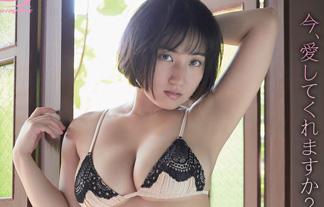 紗綾 最新えろ写真45枚☆ショートヘアでヒトヅマ感が出てきたロケット乳Gカップグラドル