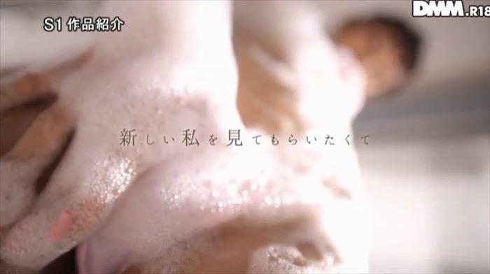 瀬野みやび AV女優画像 024