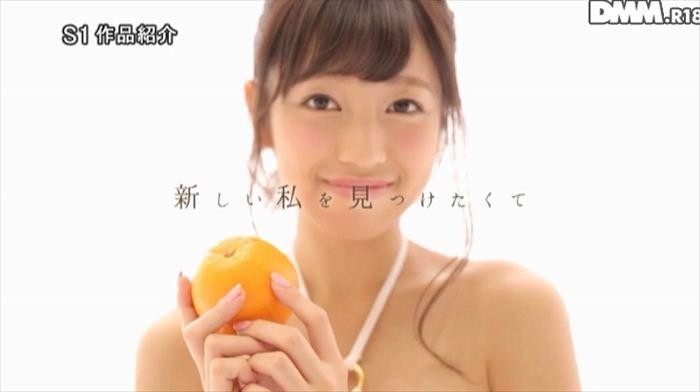 瀬野みやび AV女優画像 027