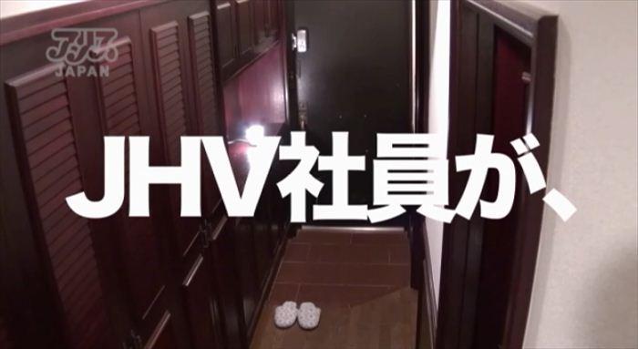 すみれ美香 AV画像 012