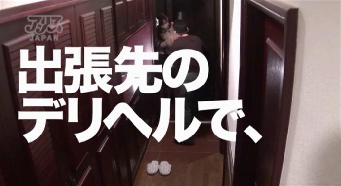 すみれ美香 AV画像 013