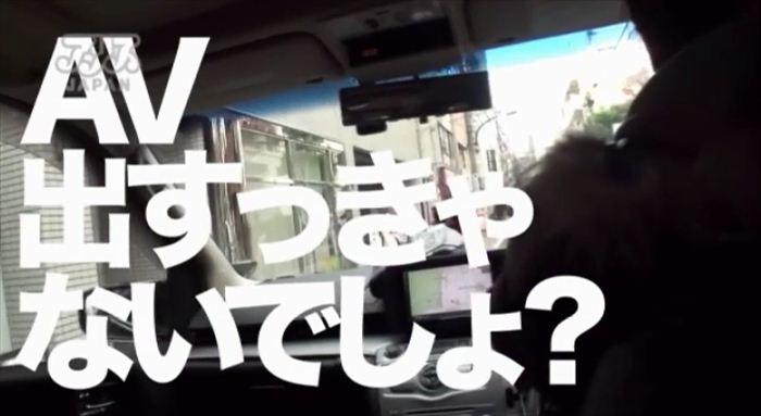 すみれ美香 AV画像 028