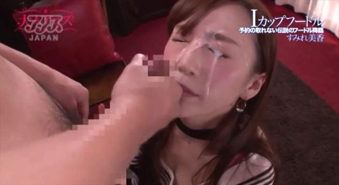 すみれ美香 AV画像 039