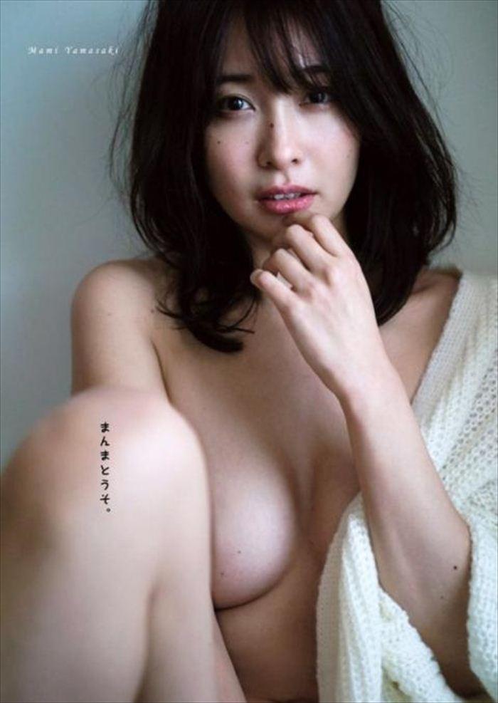 山崎真実 ヌード画像 064