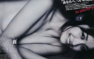 山崎真美 セミぬーど写真108枚☆チクビ透けお乳のグラビア写真集がえろい☆