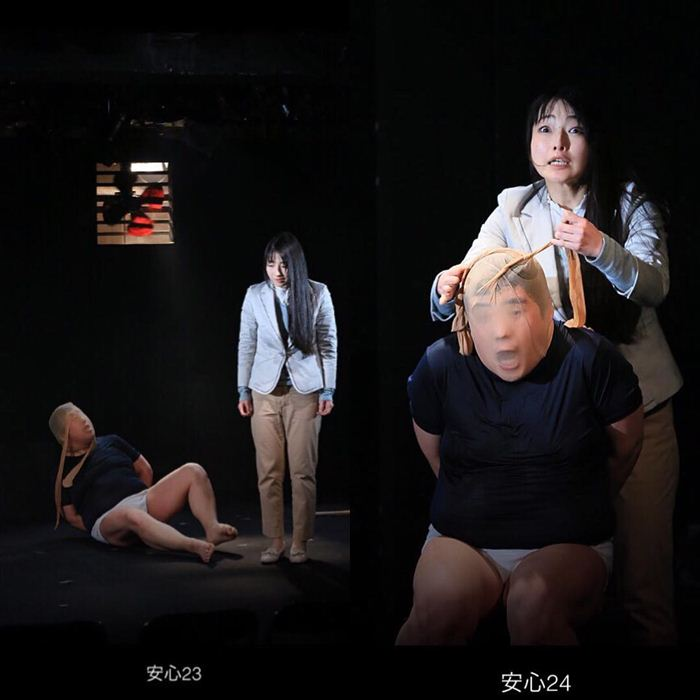 遠藤留奈 ヌード画像 015