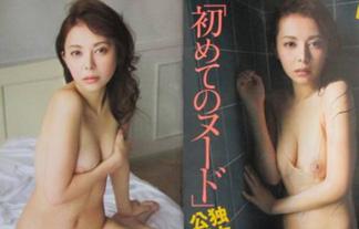 濱松恵フルぬーどえろ写真100枚☆スキャンダルは関ジャニに飛び火し泥沼に…