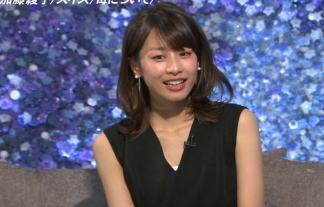 加藤綾子アナがお尻を突き出してるwwwwwwwwJAPANテレビ出演で見せたえろ写真wwwwww 写真124枚