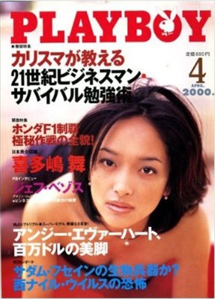 喜多嶋舞 濡れ場&ヌード画像 090
