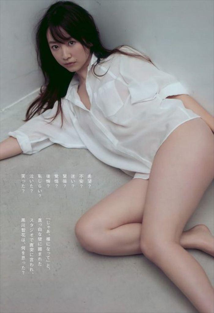 黒川智花 ヌード画像 002
