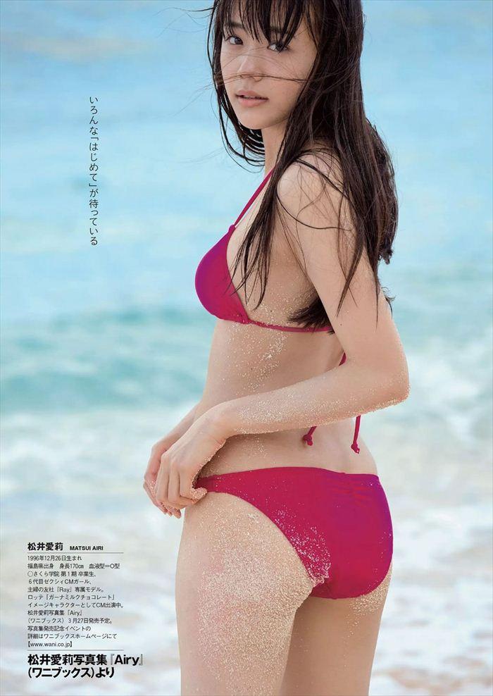 松井愛莉 水着画像 001