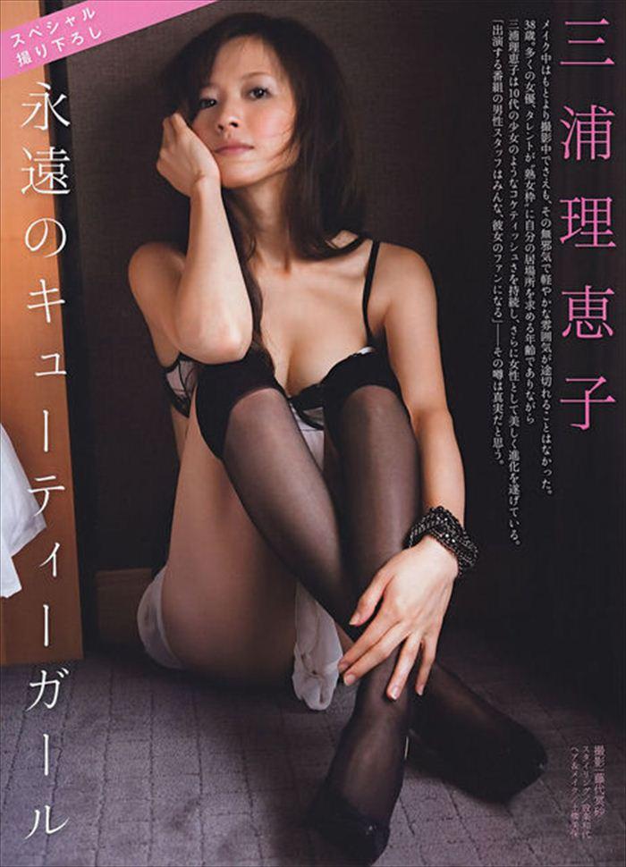 三浦理恵子 ヌード画像 026