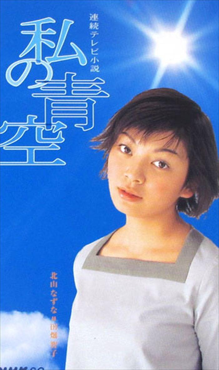 田畑智子 記事画像 002