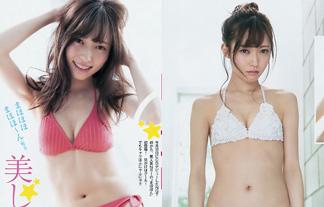 エヌジーT48山口真帆グラビアえろ写真48枚☆SEX生配信疑惑のモデル系モデルに意外な過去…