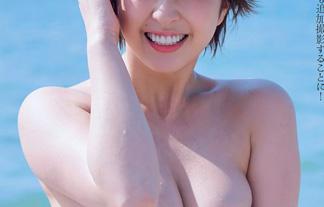 柳ゆり菜 最新ブラなしセミぬーど☆髪をバッサリ切ってイメチェン成功(えろ写真43枚)