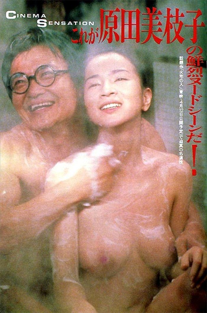 原田美枝子 濡れ場&ヌード画像 023