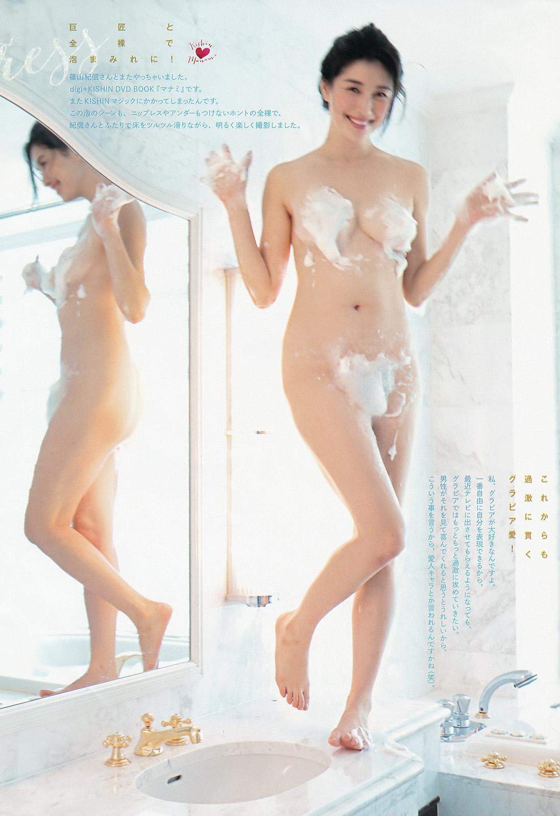 橋本マナミ 乳首画像 100