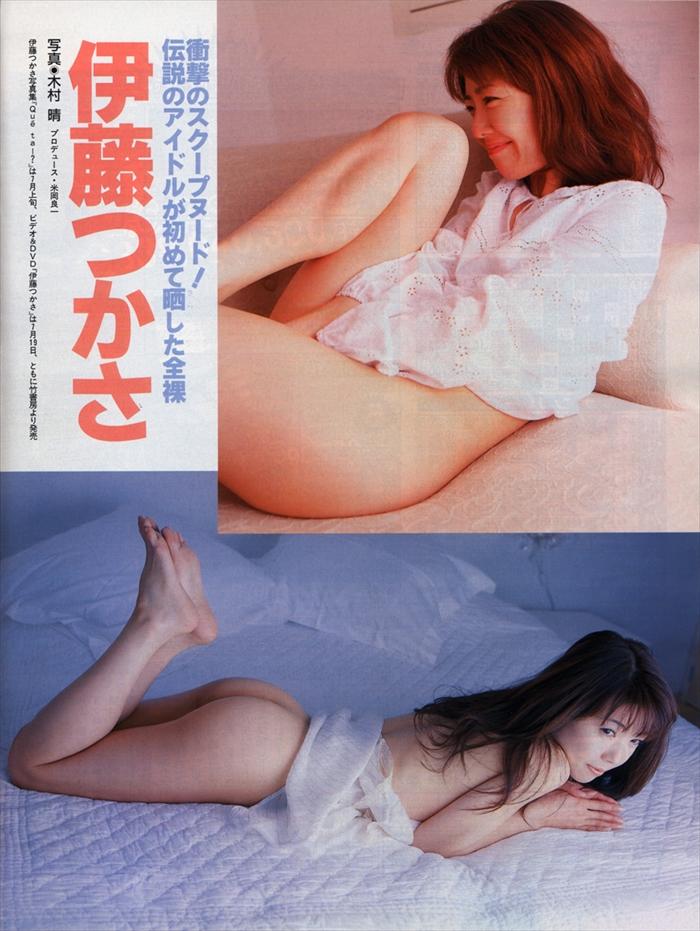 伊藤つかさ ヌード画像 010