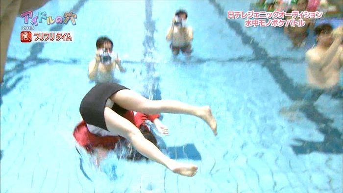 今野杏南 エロ画像 007