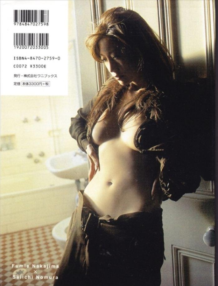 中島史恵 ヌード画像 057