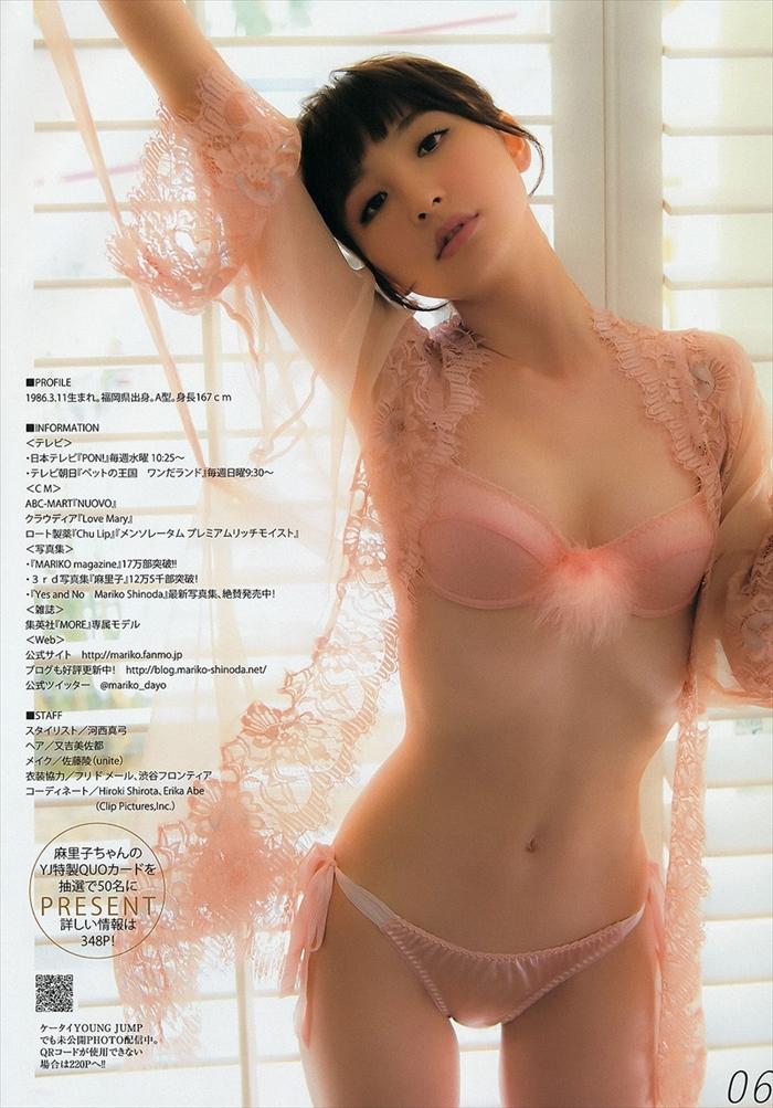 篠田麻里子 エロ画像 006
