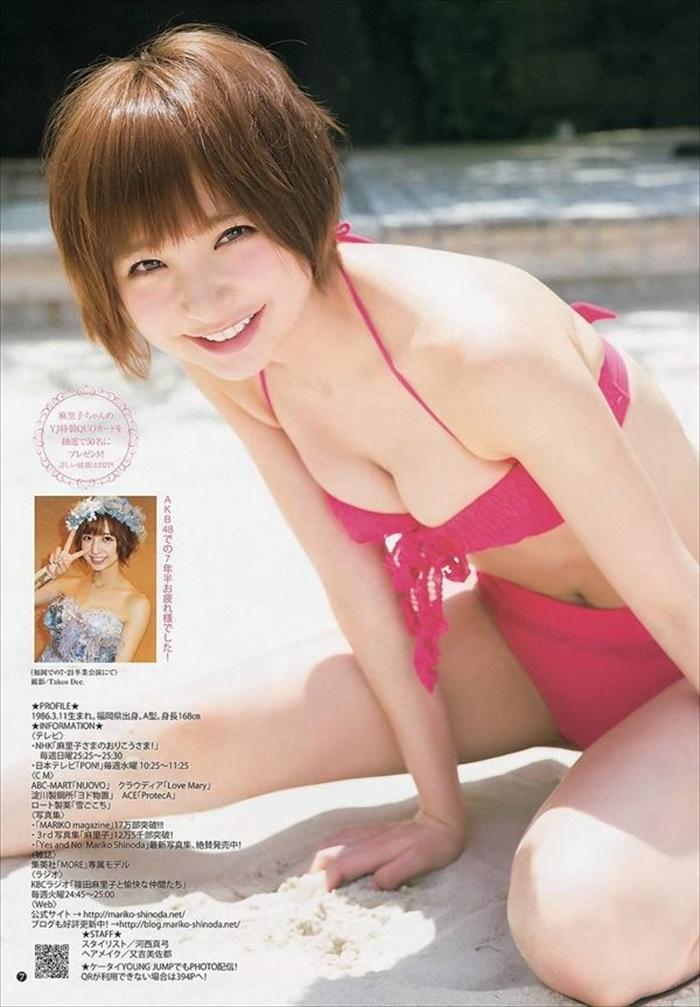 篠田麻里子 エロ画像 054