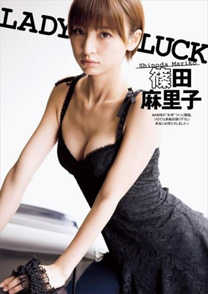 篠田麻里子 エロ画像 082