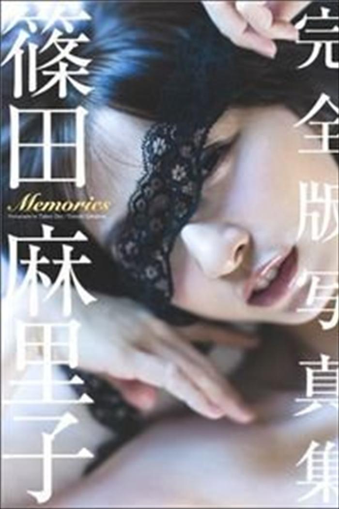 篠田麻里子 エロ画像 083