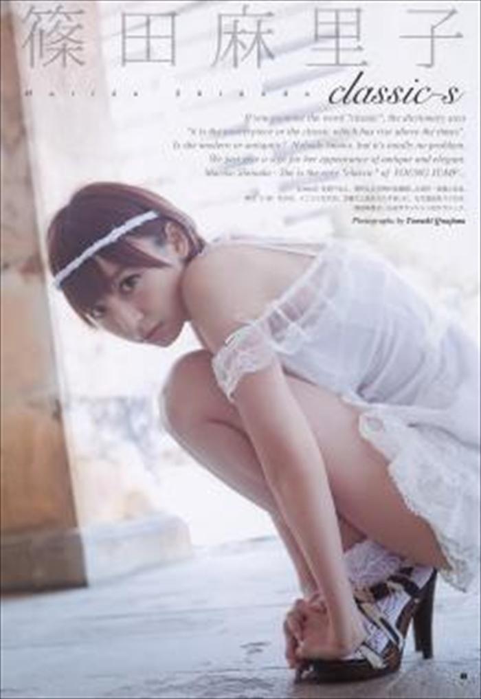 篠田麻里子 エロ画像 084