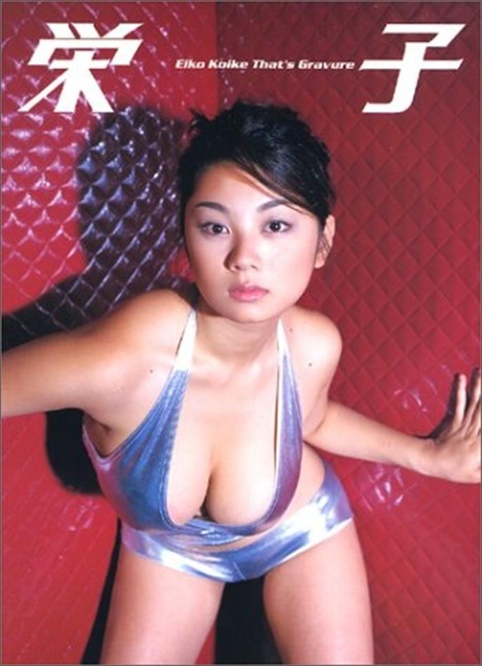 小池栄子 エロ画像 046