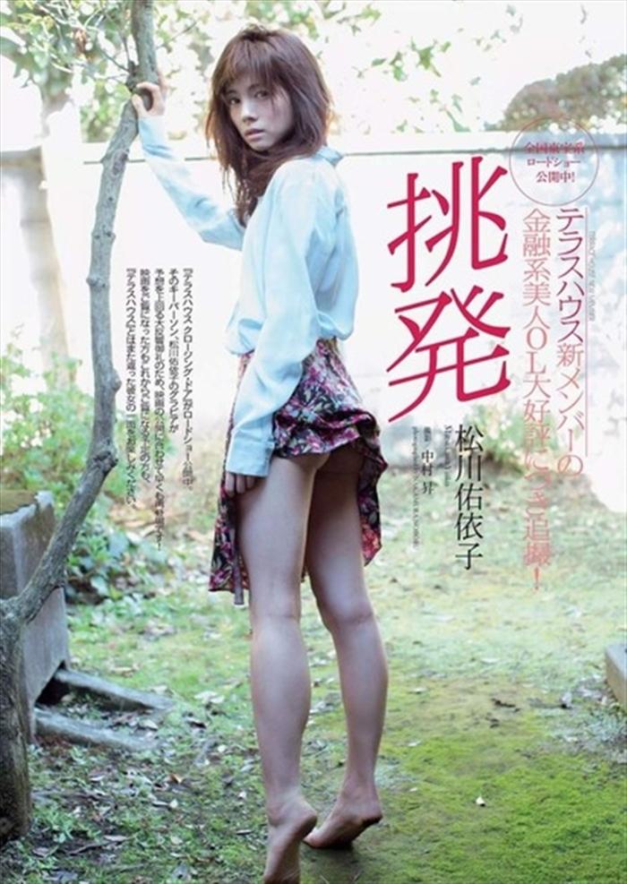 松川佑依子 エロ画像 058