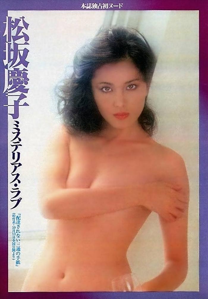 松坂慶子 ヌード画像 041