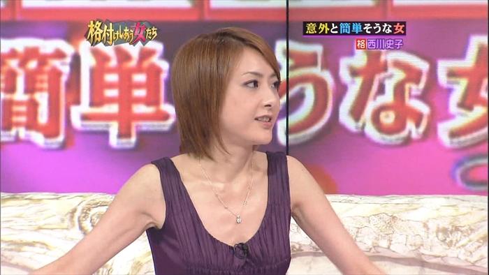 西川史子 エロ画像 021