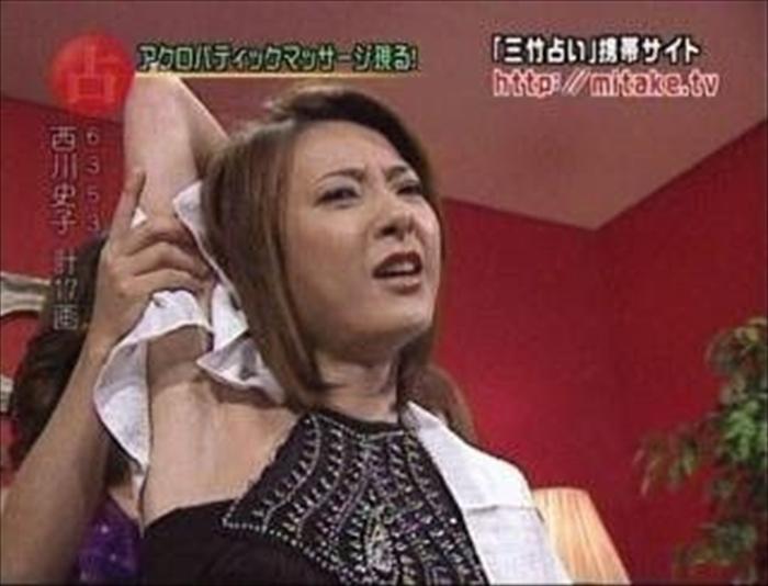 西川史子 エロ画像 024