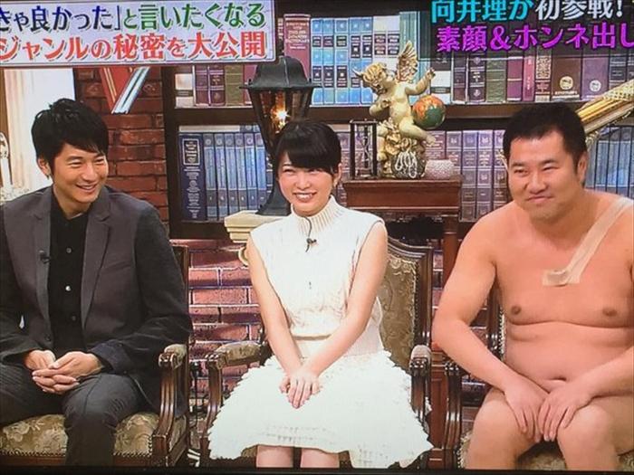 志田未来 エロ画像