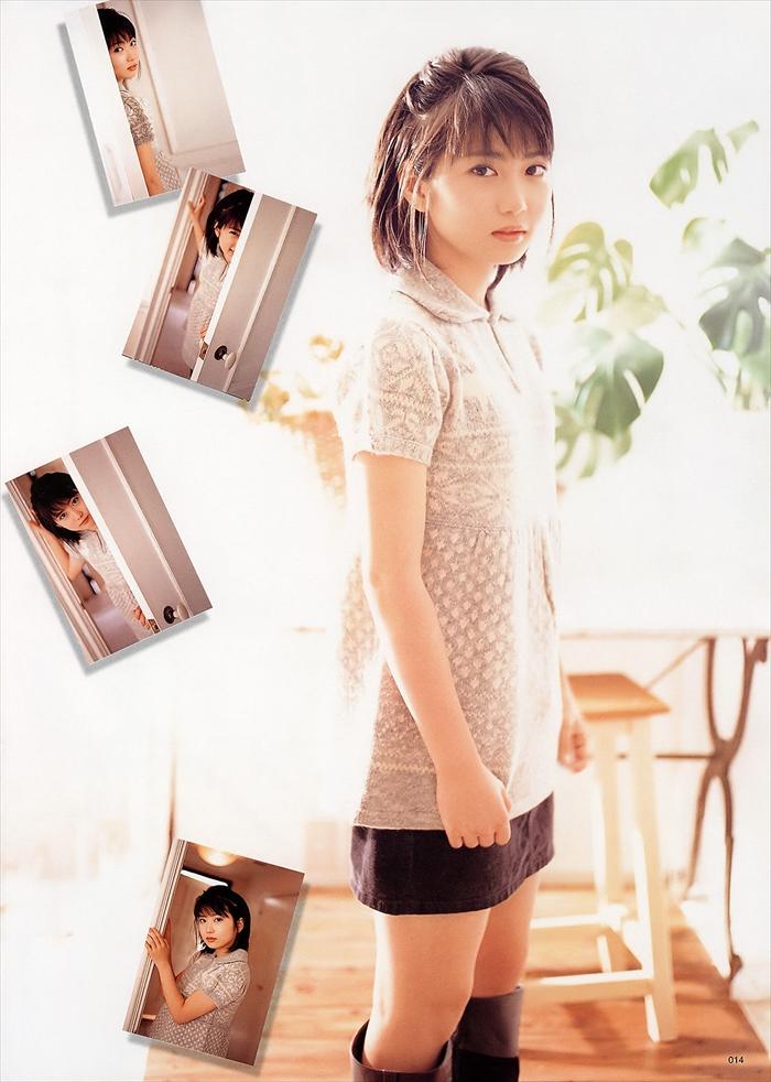 志田未来 エロ画像 058