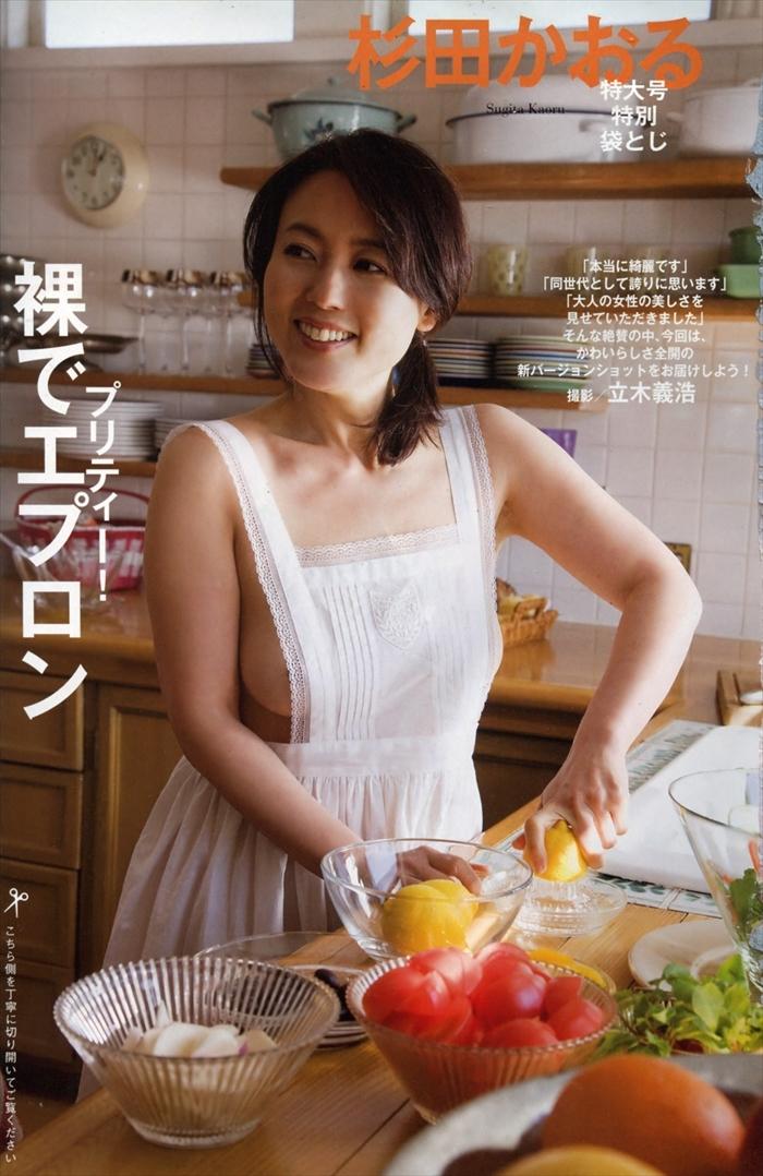 杉田かおる ヌード画像 086