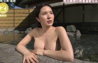 「出没☆ アド街ック天国」裸混浴入浴でお乳モデルのマン毛が映る放送事故wwwwwwww 写真90枚